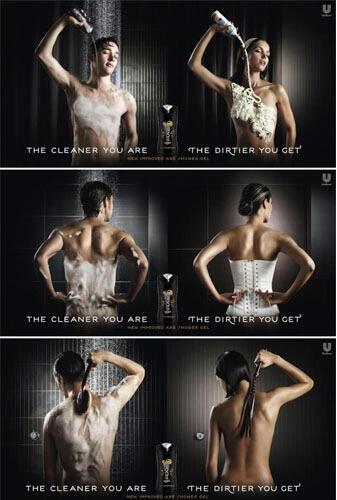 anuncios publicitarios 2016