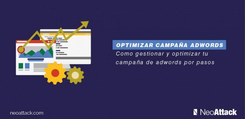 optimizar una campaña adwords