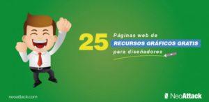 25 Páginas web de recursos gráficos para diseñadores gráficos