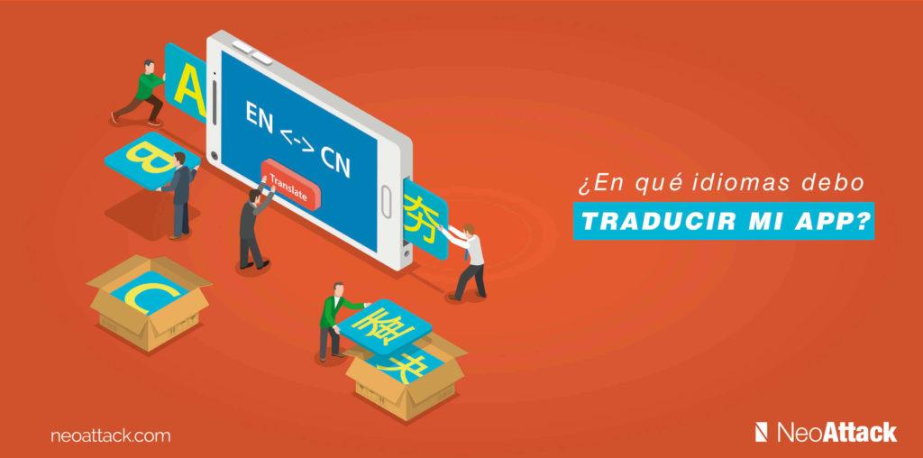 idiomas-traducir-mi-app