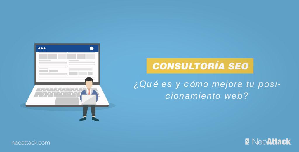 que-es-consultoria-seo