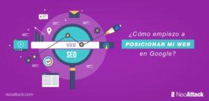 ¿Cómo empiezo a posicionar mi página web en Google? 5 claves esenciales que debes conocer