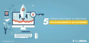 5 claves para el posicionamiento web en Internet en 2020
