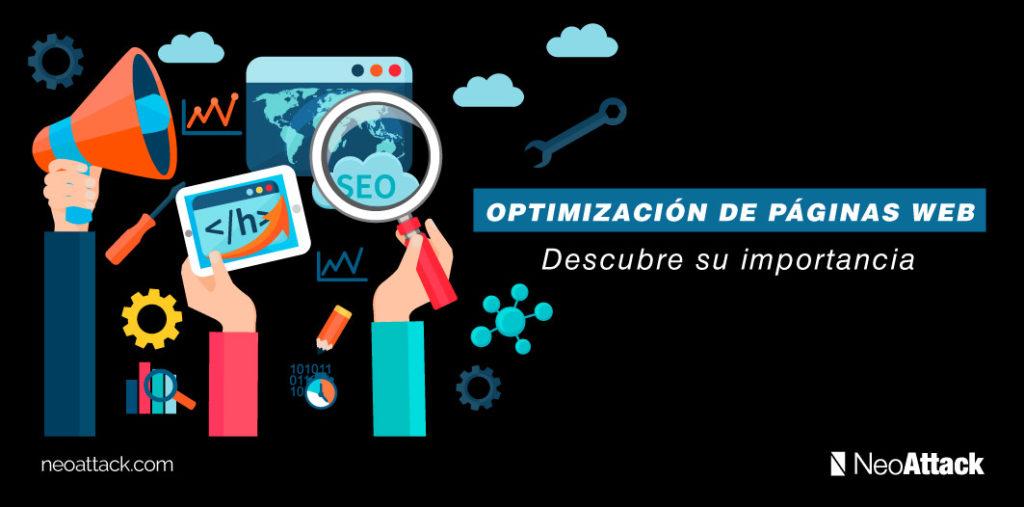 optimizacion-de-paginas-web