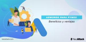 Los 12 beneficios de AdWords para pymes